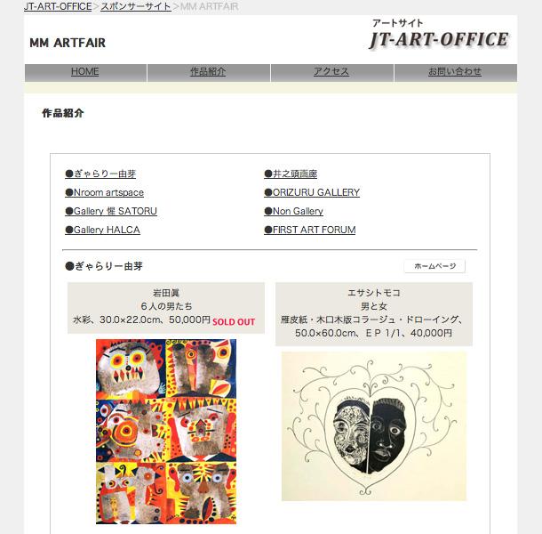 art_site_01