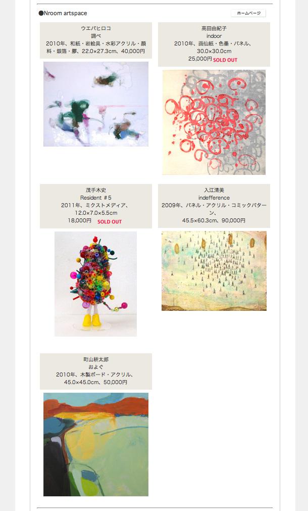 art_site_02