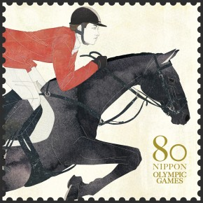 "Unpublished, Self-promotional, Olympic Games ""Equestrian"""