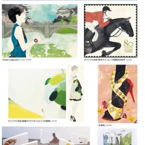 Illust-note NO.30/イラストノート NO.30 新旋風!100人のイラストレーター