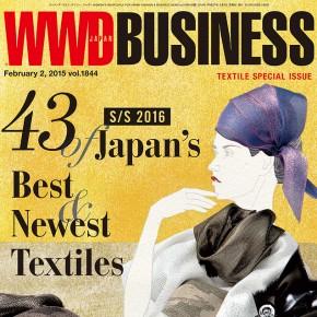 WWD JAPAN BUSINESS, February 2, 2015 vol.1844