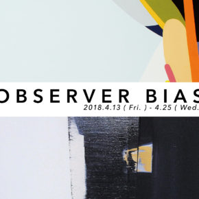 "Exhibition ""OBSERVER BIAS"""