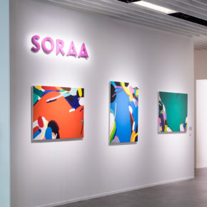Soraa Light+Building