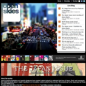 THE JAPAN ISSUE ONLINE AUCTION