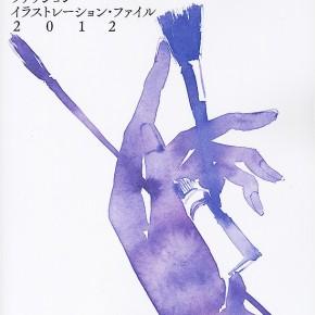 FASHION illustration FILE 2012