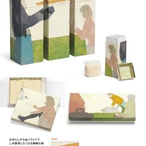 Book/ 捨てずにとっておきたくなる デザインのアイデア