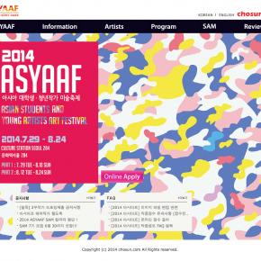 ASYAAF 2014