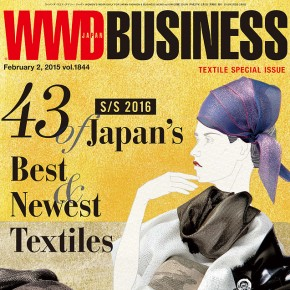 WWD JAPAN BUSINESS, February 2, 2015 vol.1844