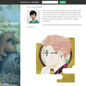 13 OF THE BEST JAPANESE ILLUSTRATORS WORKING IN THE INDUSTRY TODAY